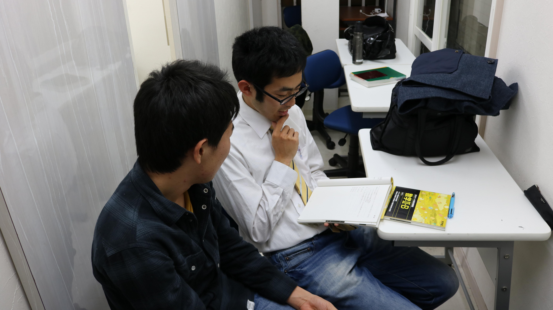 国公立2次試験と関関同立 MARCH受験生のための過去問対策個別指導(塾生無料)