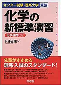 kagaku_shinen