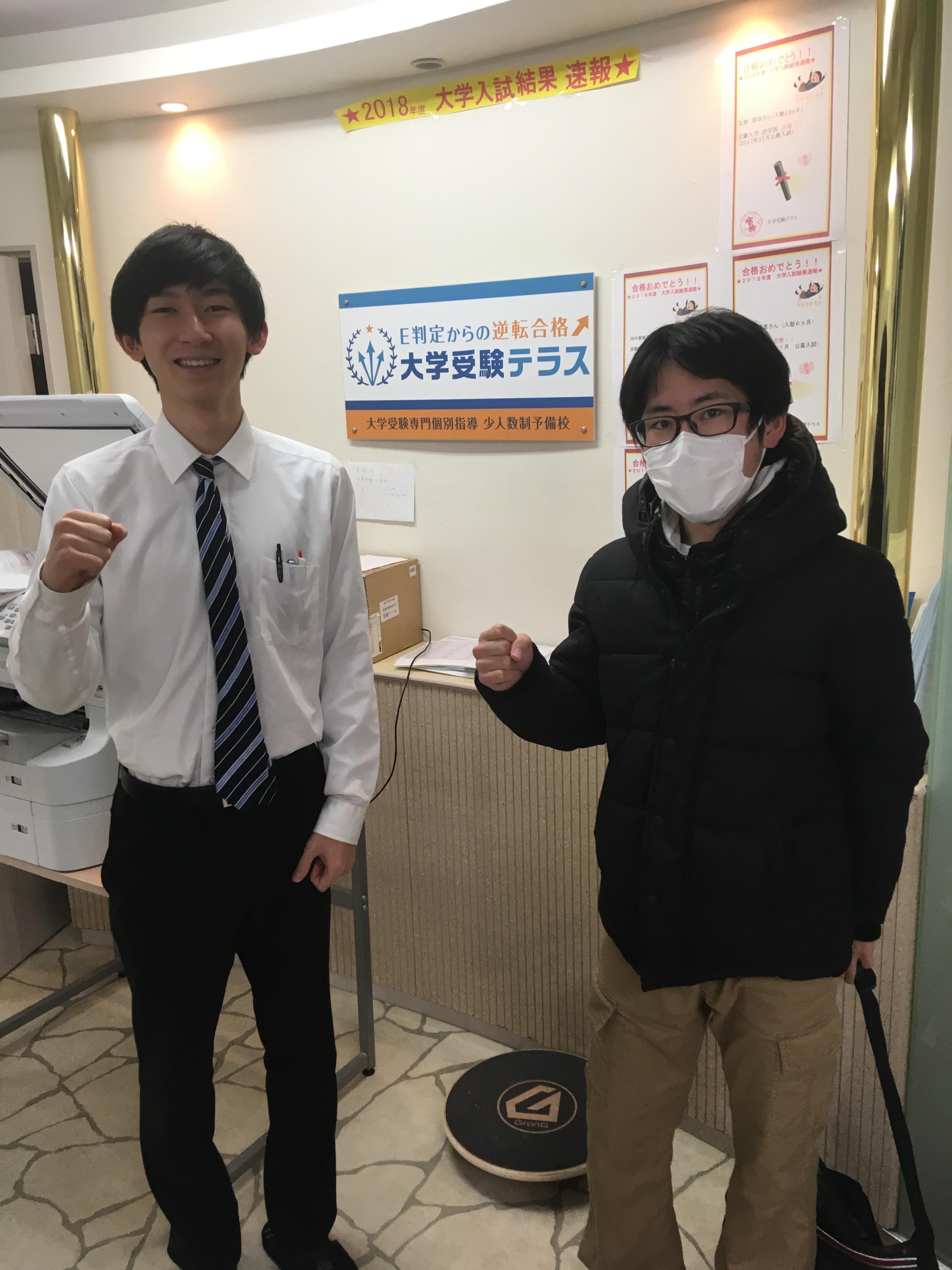 関西大学合格