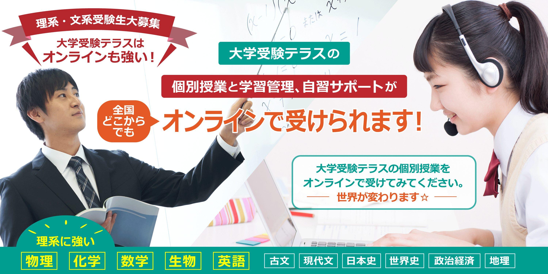 online-banner-top