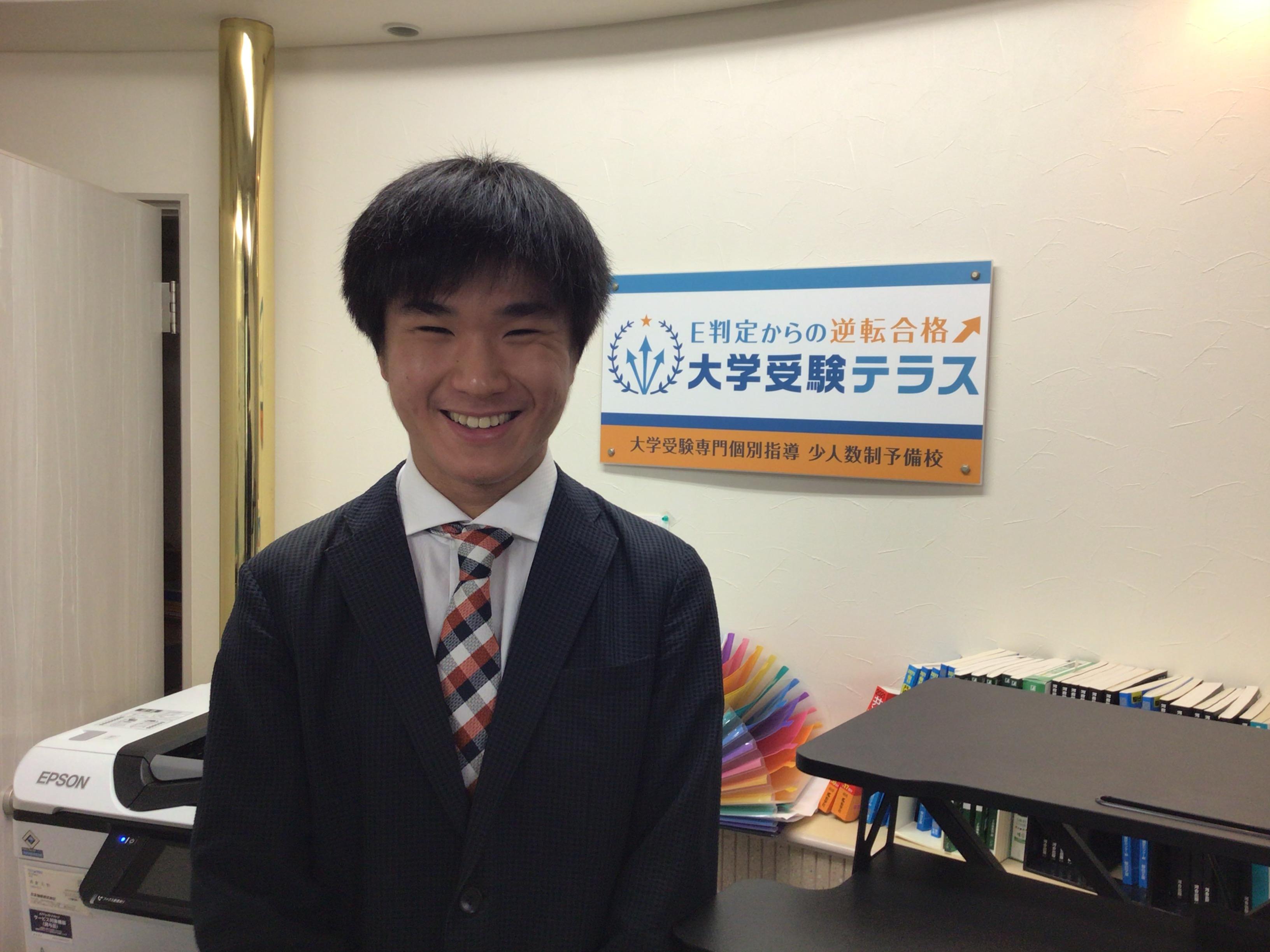 teacher_profile_kakio